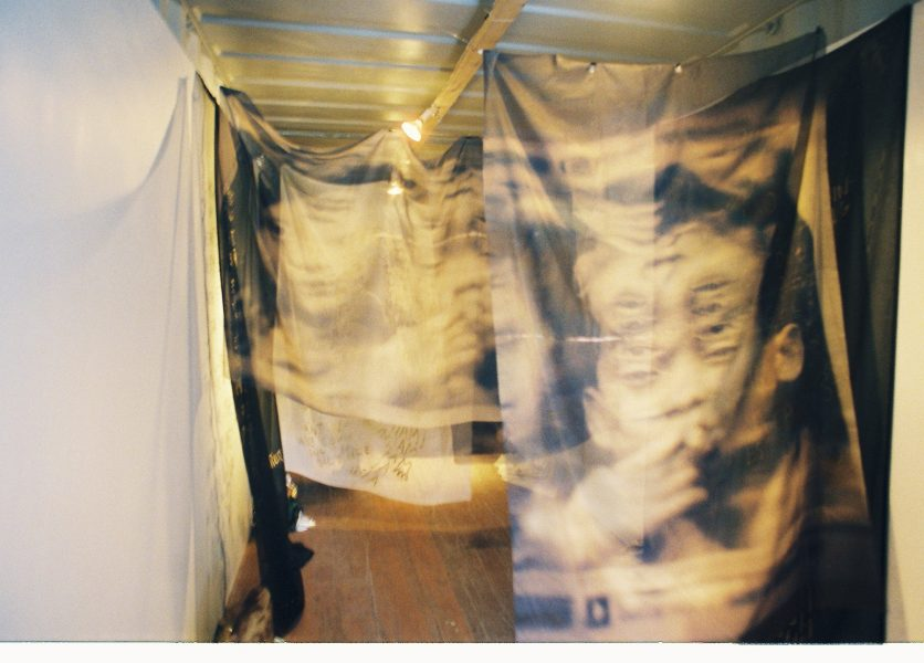 Mianmar Miroir (The Corridor) | Art Positions | Art Basel Miami (2006)